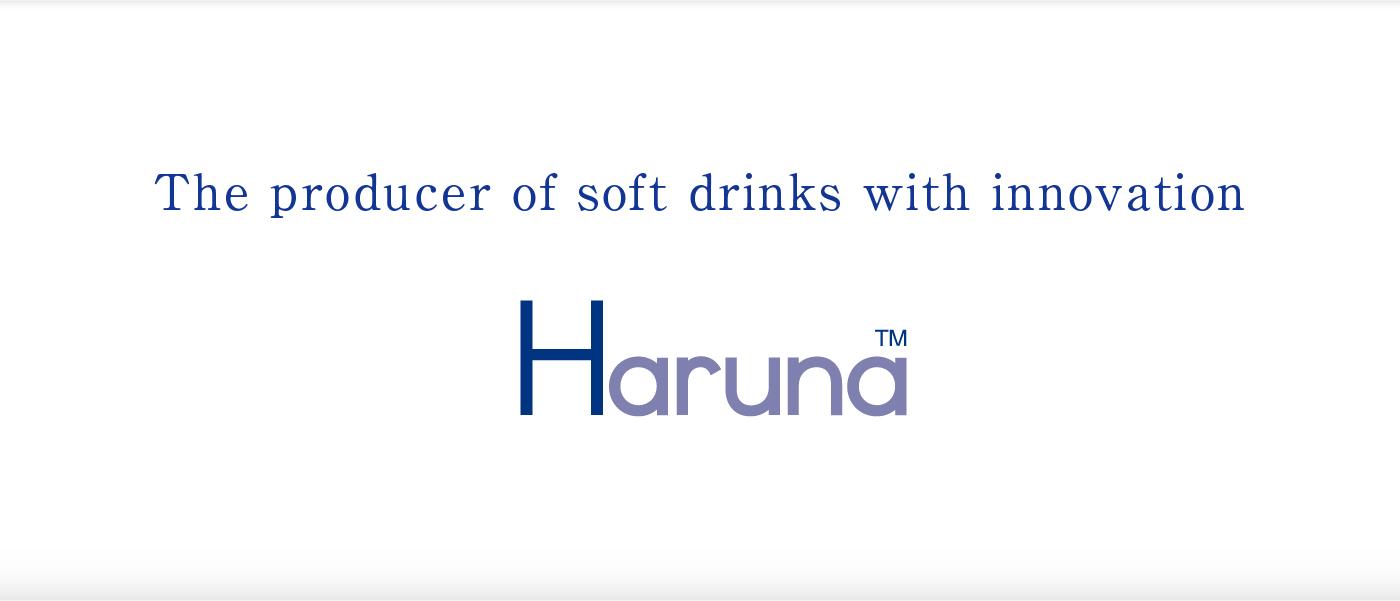 独創性あふれる飲料プロデューサー。