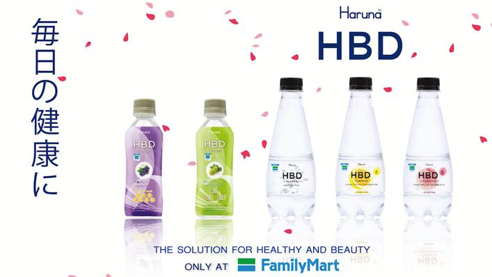 Haruna HBD