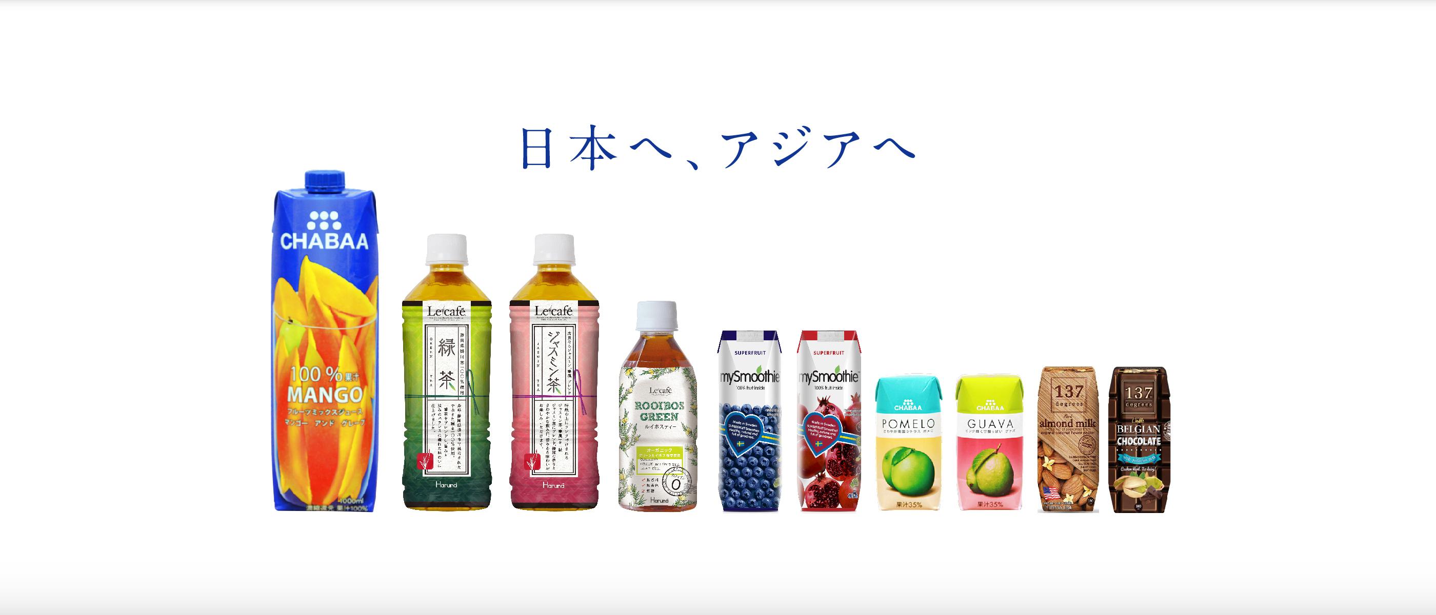 日本へ、アジアへ